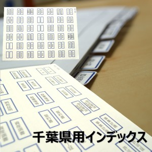 san-idx-01